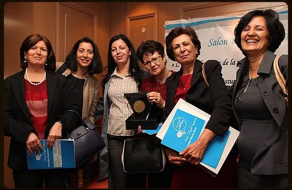 académie politique femmes Tunisienne 2013