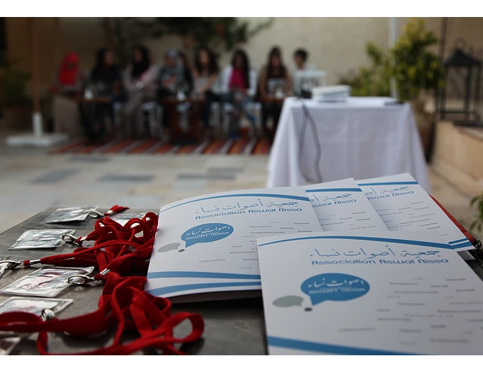 academie-politique-2015-2016-aswatnissa-5