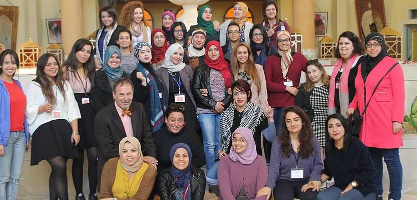 académie politique femme Tunisie- association féministe