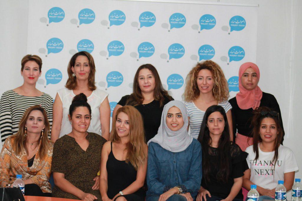 académie politique femme Tunisie 2019