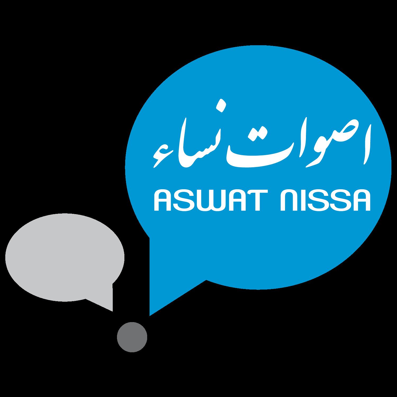 Association féministe tunisienne - aswat nissa