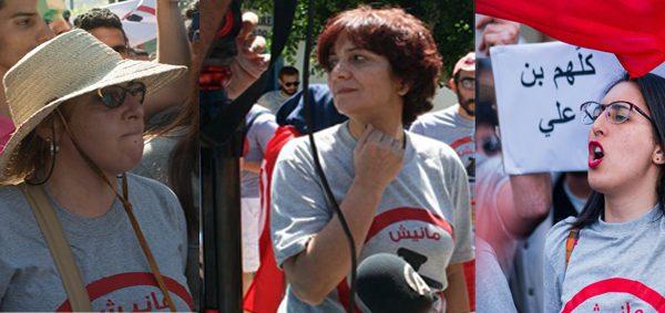 association femme - corruption tunisie