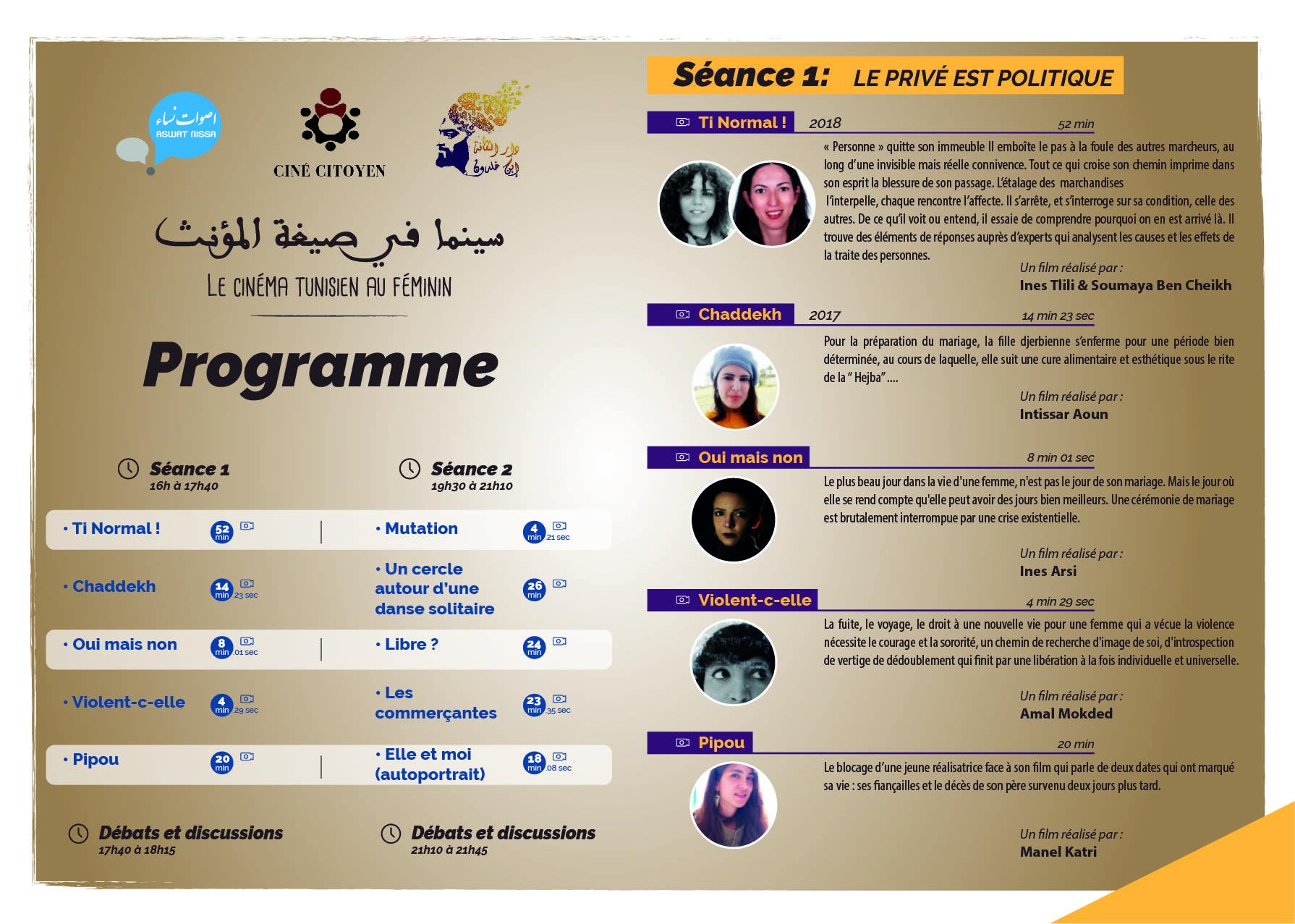 journee international femme tunisie