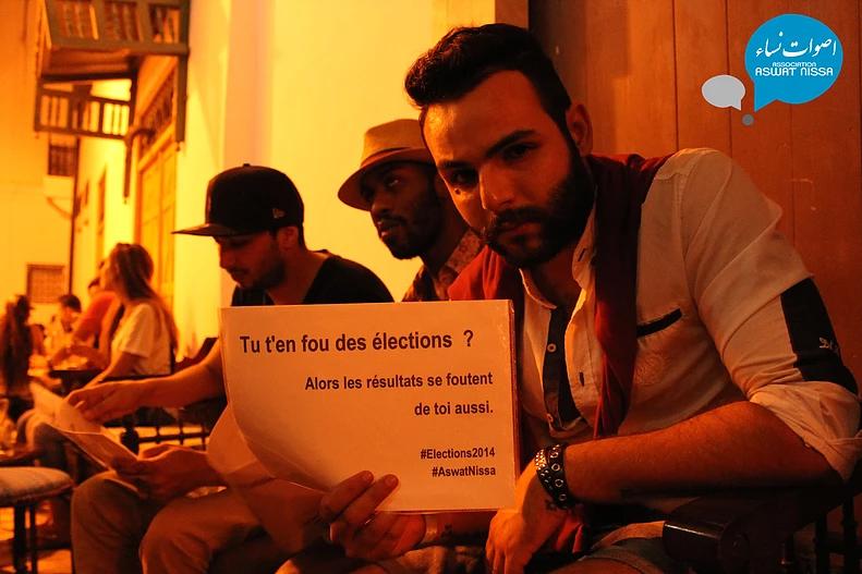 éléction tunisie 2014