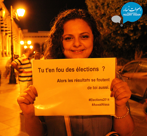 elections-2014-4