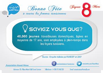 journe-inter-8-mars-2015-3