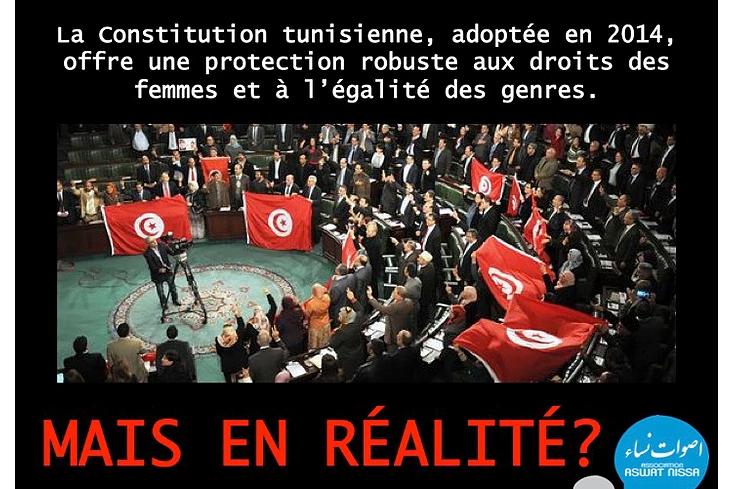 realite-droit-femme-tunisie-1