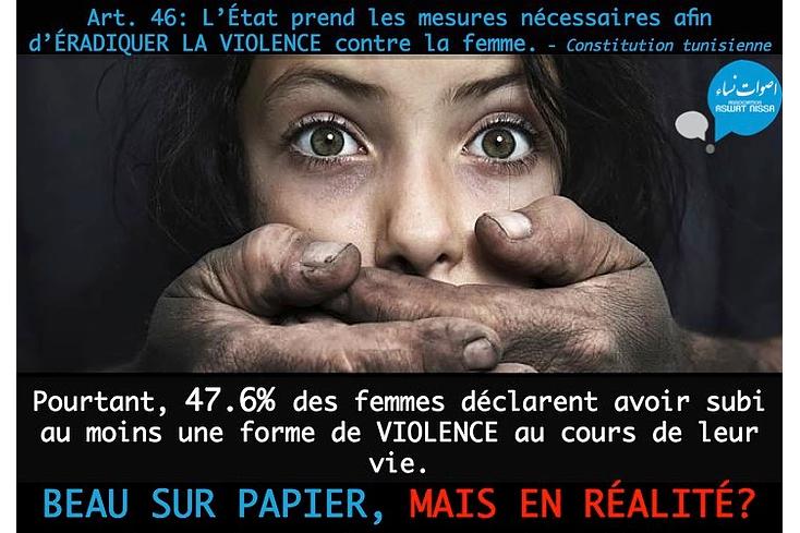 realite-droit-femme-tunisie-16