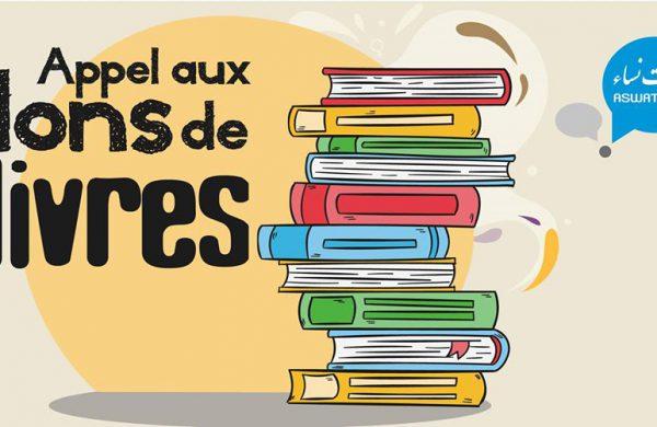 Appel au don des livres