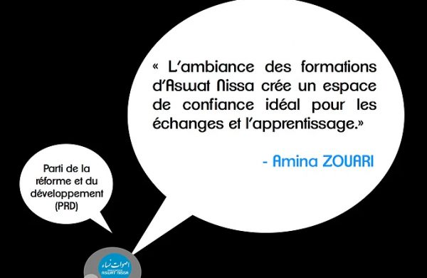 ECOLE-POLITIQUE-DES-FEMMES-CANDIDATES-2012-2013-1