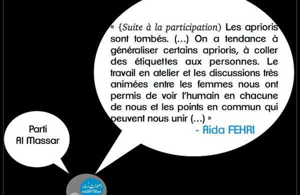 ECOLE-POLITIQUE-DES-FEMMES-CANDIDATES-2012-2013-7