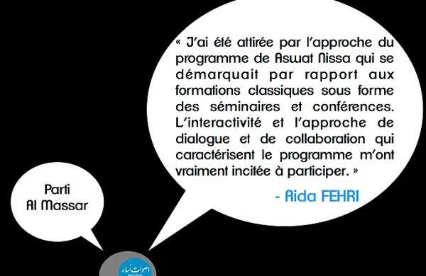 ECOLE-POLITIQUE-DES-FEMMES-CANDIDATES-2012-2013-8