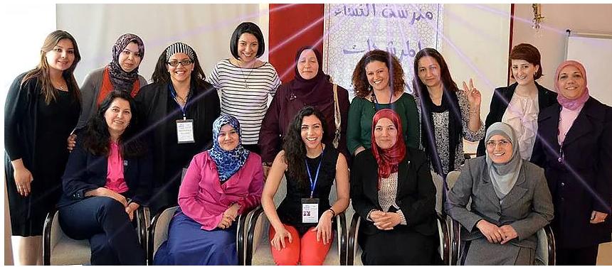 académie politique femme tunisienne - association feministe